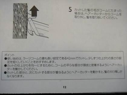 0069JPG (7).JPG