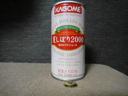 0095 (1).JPG