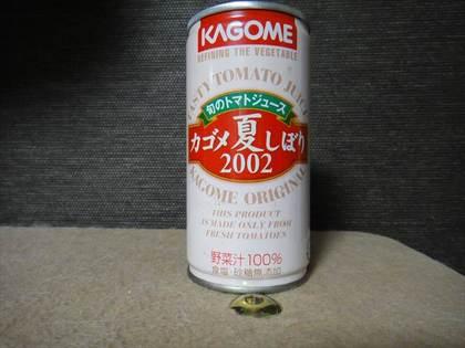 0095 (3).JPG