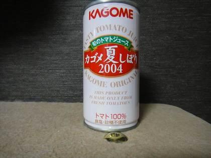 0095 (5).JPG