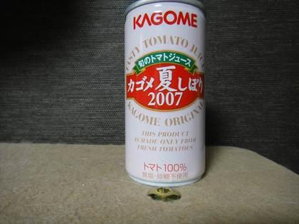 0095 (8).JPG